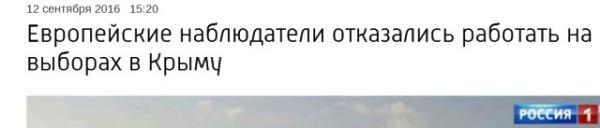 Без.jpg