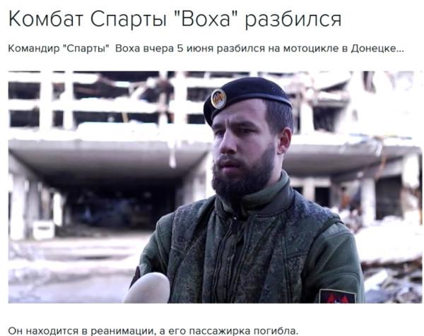 У Москві чекають від Волкера письмових пропозицій щодо місії ООН на Донбасі, - Чеснаков - Цензор.НЕТ 5201