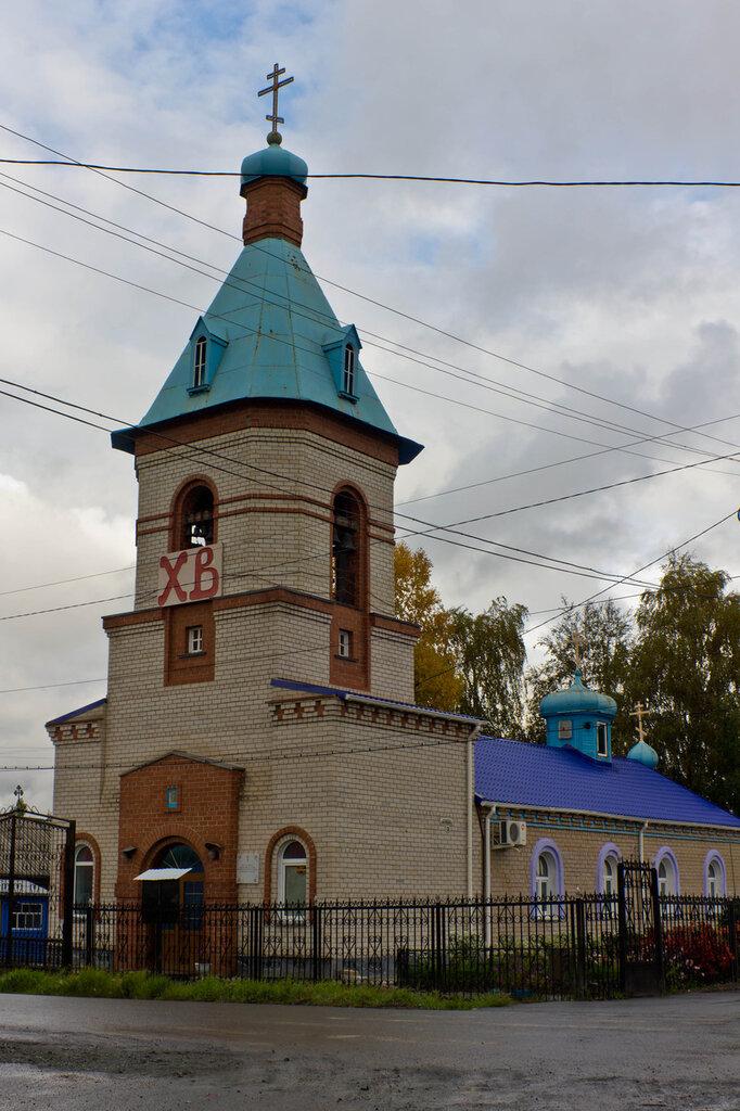 Церковь Введения во Храм Пресвятой Богородицы города Еманжелинск