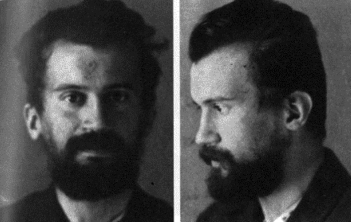 Руководители Таганцевского заговора. Фото из следственного дела.