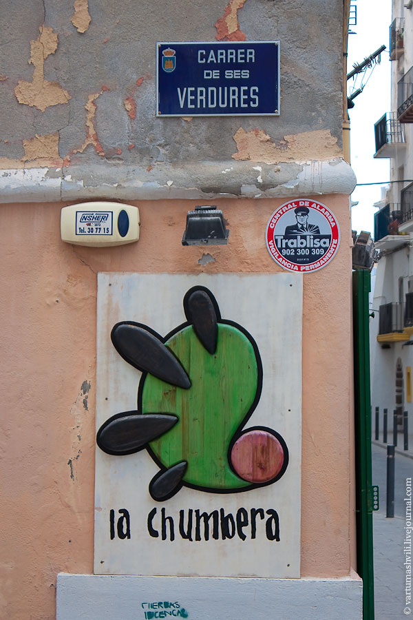 Испания. Ибица. В столице.