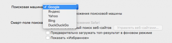 Снимок экрана 2020-01-26 в 0.13.51