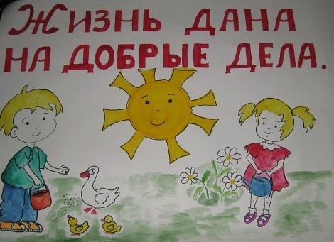 А Вы знаете о Союзе Добровольцев России?