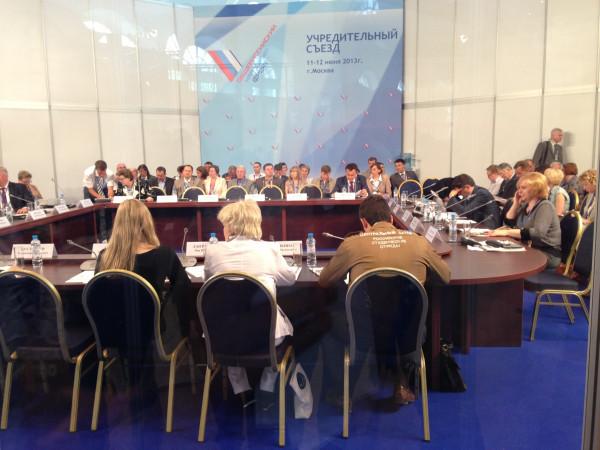 Союз Добровольцев России принимает активное участие в разработке Устава ОНФ