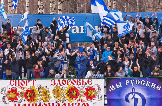 В Кирове суд ликвидировал фанатский клуб за экстремизм