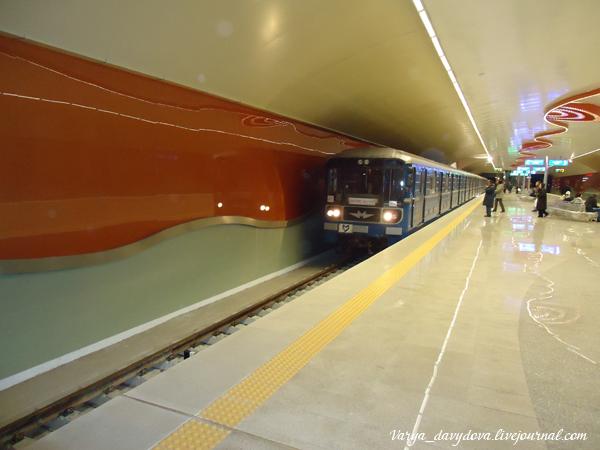 Строили это метро 19 лет и