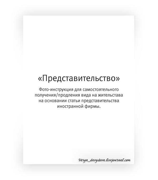 fotoi