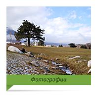 Фотографии Болгарии