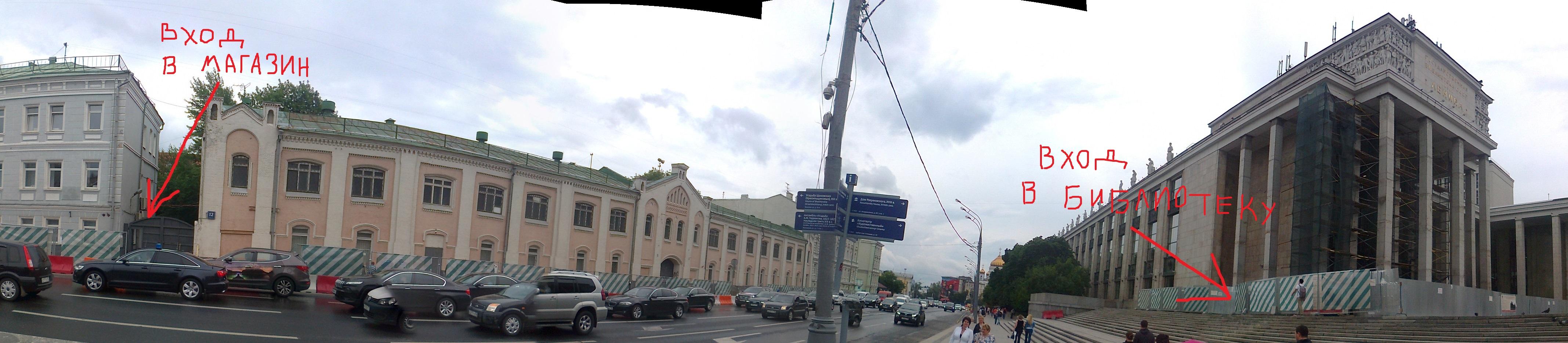 Фото2076 Panorama