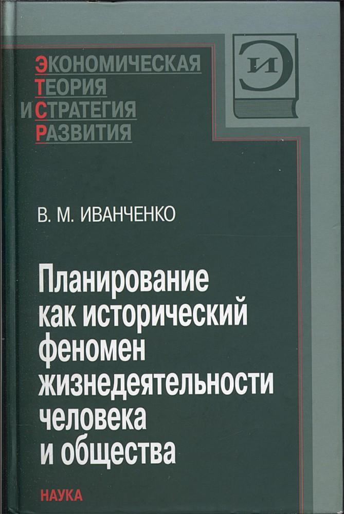 обложка001