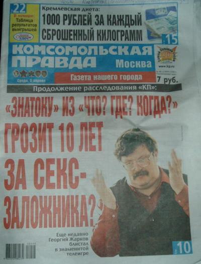 ZHarkov