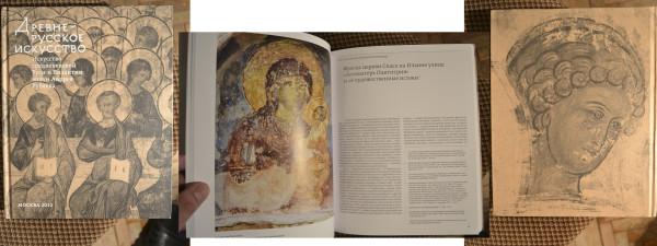 Сборник 2012