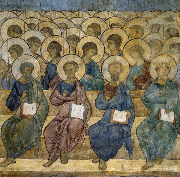 Страшный суд апостолы