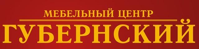 МЦ Губернский