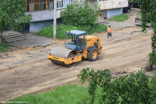 Рыбинск, Раскат, дорожный каток