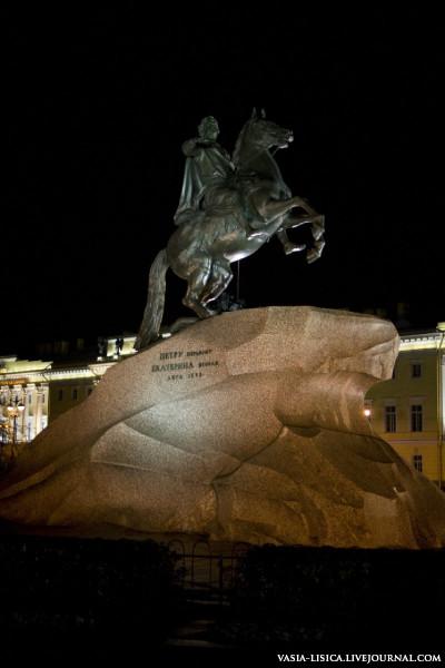 Медный Всадник памятник Петру 1