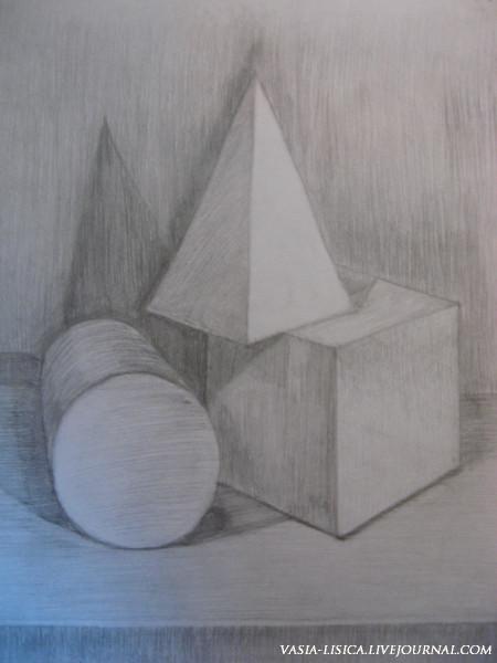 Фигуры карандашом