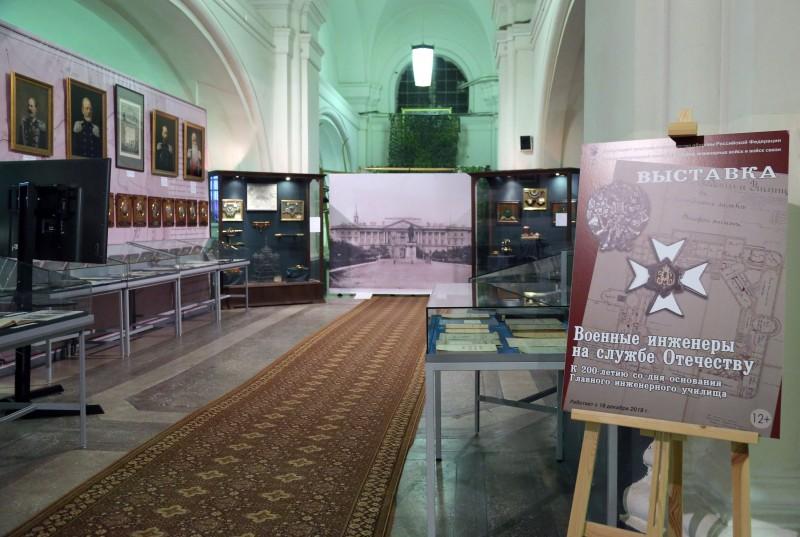 Выставка в Артмузее. Про военных инженеров. Всех сразу