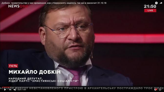 dobkin_2018