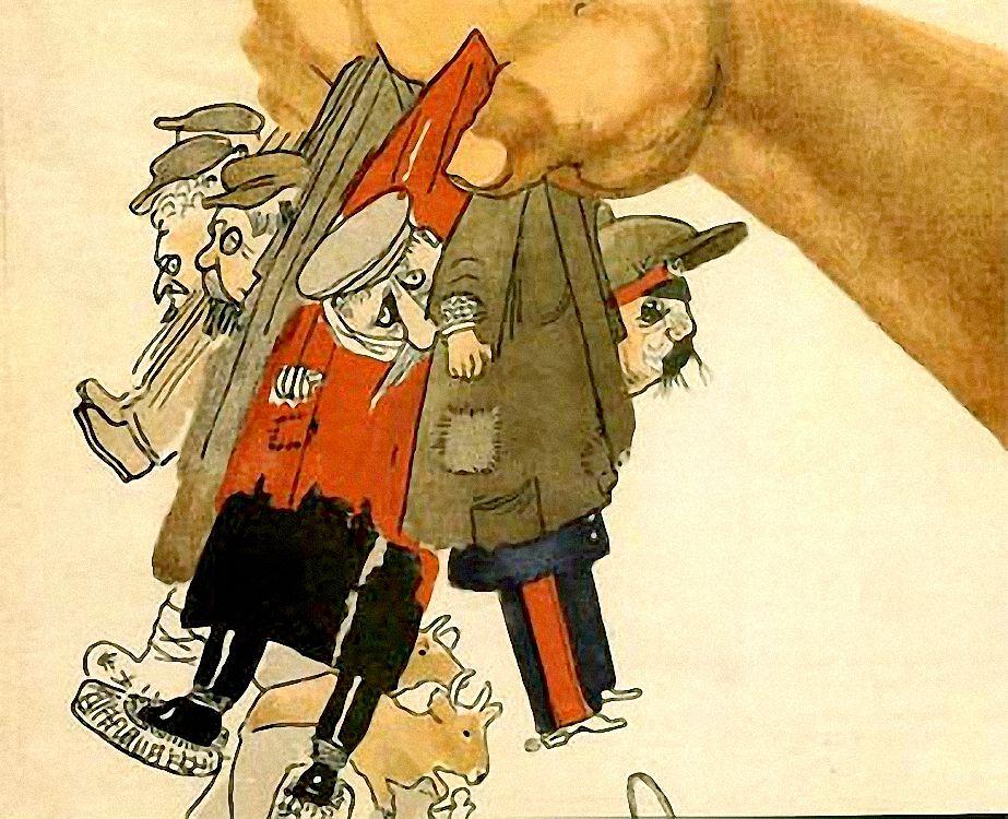 Каневский А.М., 1933