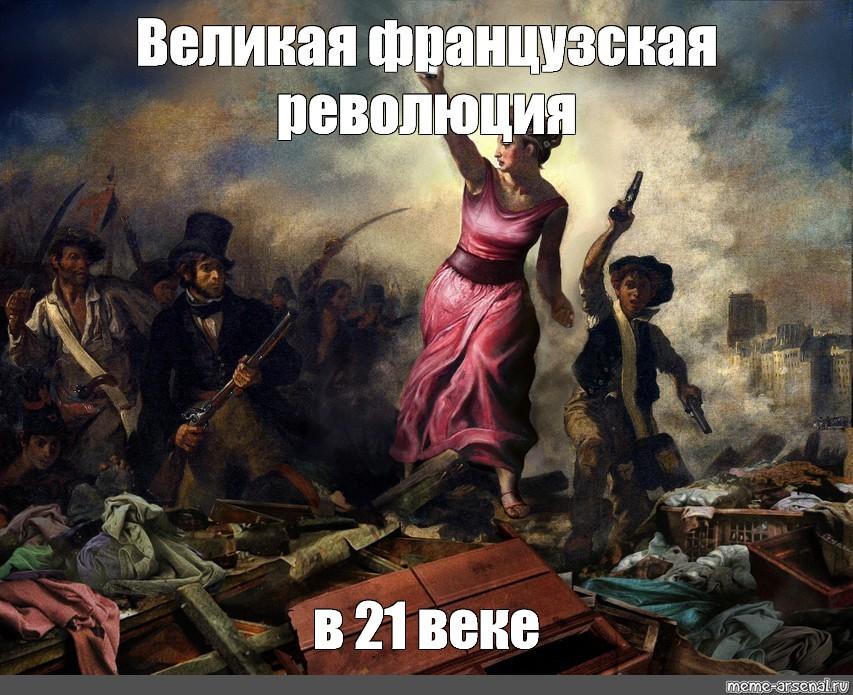 https://www.meme-arsenal.com/memes/a2d49474f316c7db624c8beea4764115.jpg