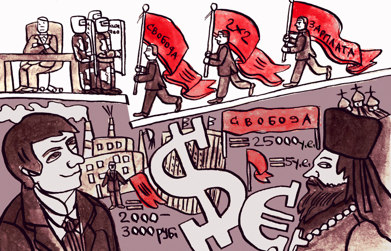 http://os.colta.ru/m/photo/2010/09/27/protest_2_big.jpg