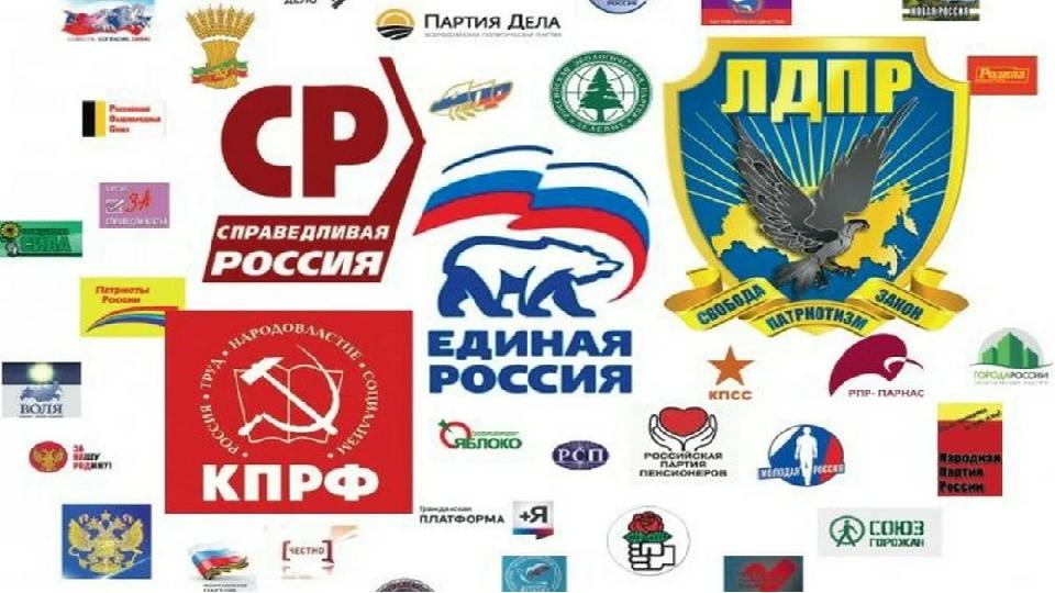 https://ds05.infourok.ru/uploads/ex/0ab1/000bf190-ca846ae8/img3.jpg