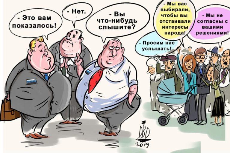http://силавдвижении.рф/wp-content/uploads/2020/02/karikatura_opros_linnaleht-768x513.jpg