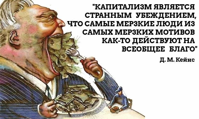 Источник: Яндекс-картинки