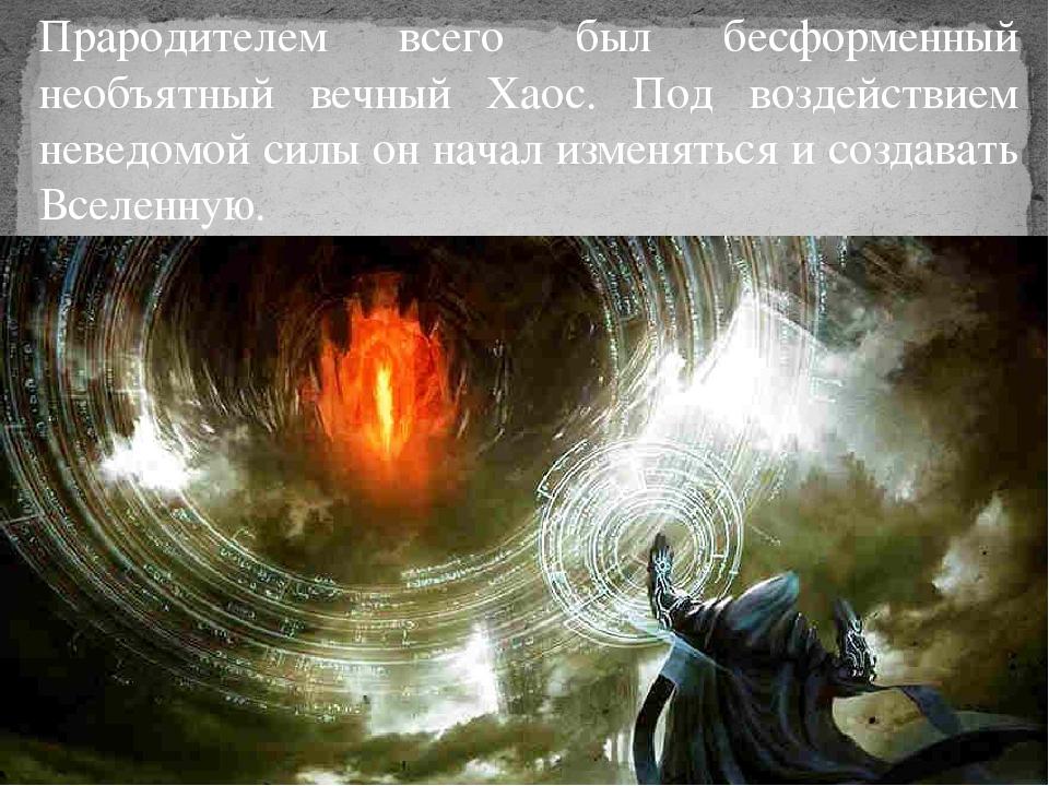 https://ds04.infourok.ru/uploads/ex/00fa/00082ad1-73441c8d/2/img24.jpg