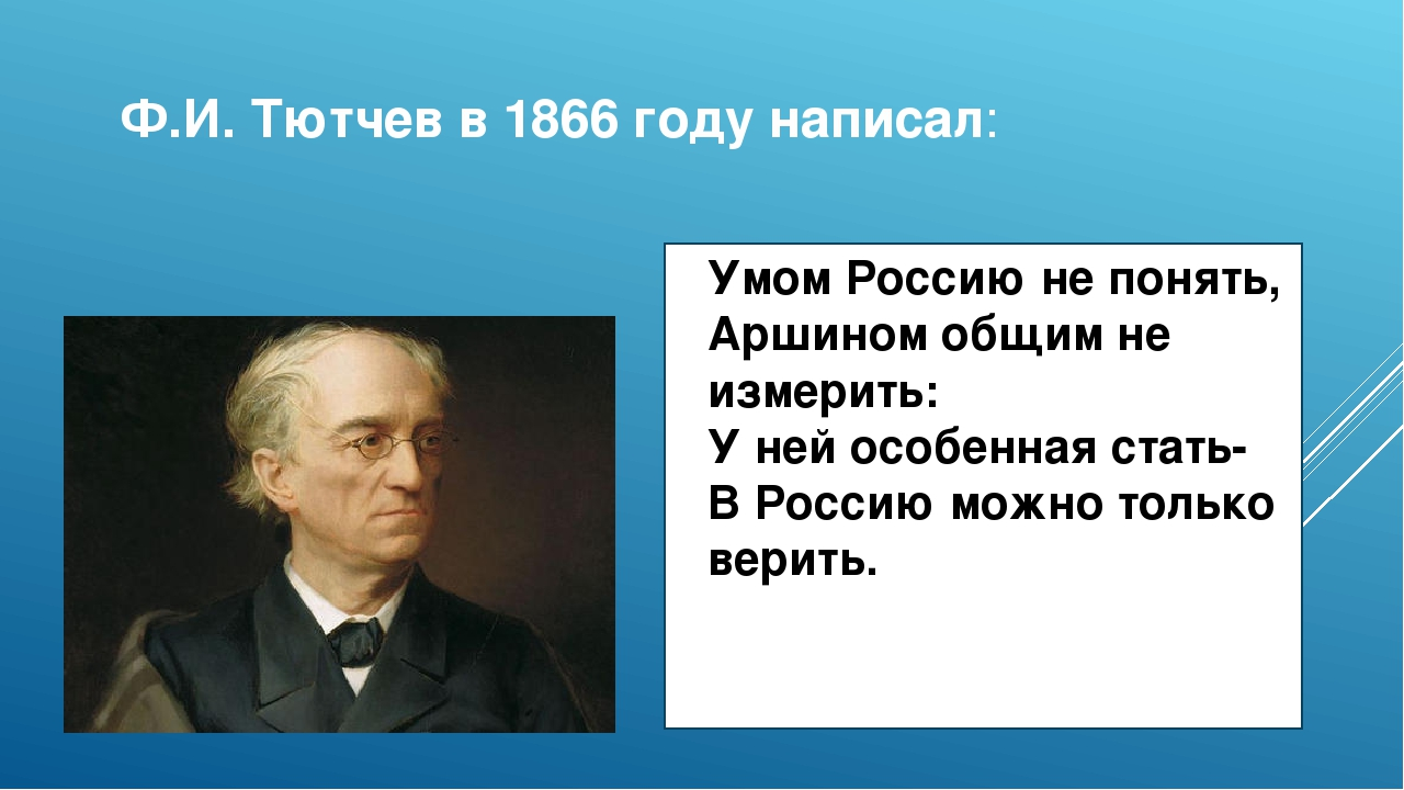 https://ds04.infourok.ru/uploads/ex/004b/001808a2-b48951b4/img7.jpg