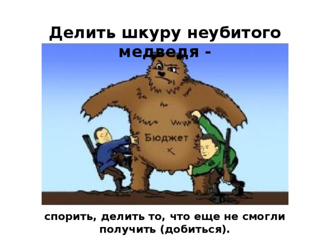 https://fsd.multiurok.ru/html/2017/01/09/s_5872a959a8a8e/img16.jpg