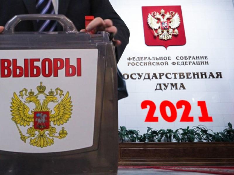https://nbnews.com.ua/wp-content/uploads/2021/03/6-3.jpeg