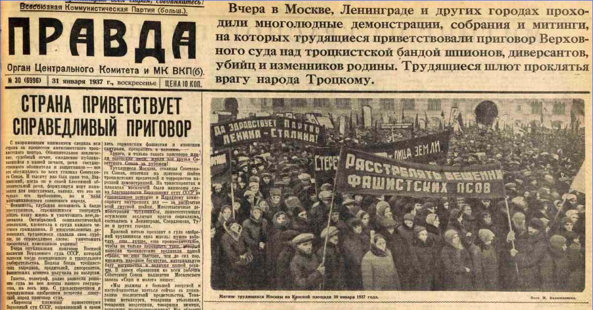 https://moi-goda.ru/images/opengraph/gradient_article_176307.jpg