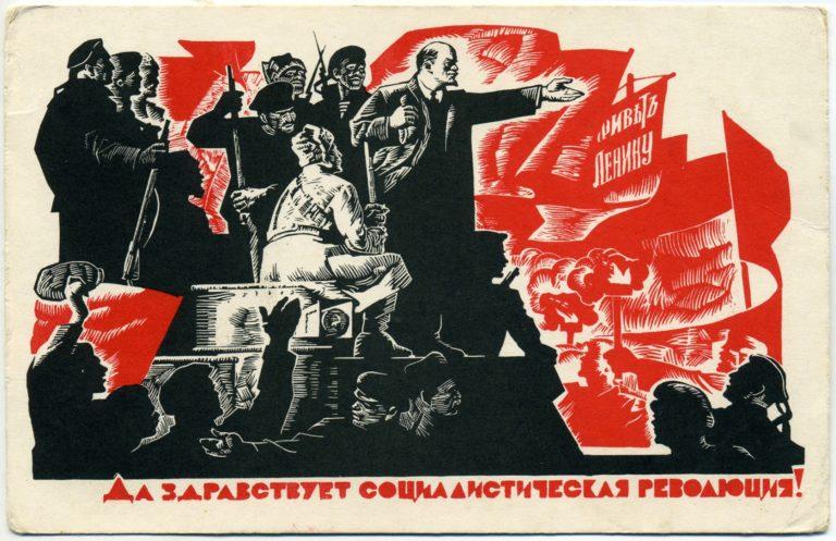 https://magisteria.ru/data/2017/10/Da-zdravstvuet-sotsialisticheskaya-revolyutsiya-Sovetskaya-otkrytka-768x497.jpg
