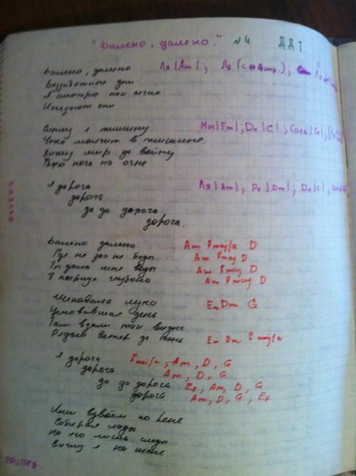 СПРАВОЧНИК ПО РЕСУРСАМ ВОЗОБНОВЛЯЕМЫХ ИСТОЧНИКОВ ЭНЕРГИИ РОССИИ