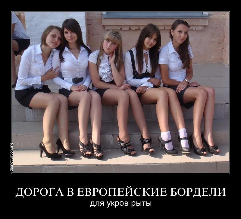 Секс по украински 18 фотография