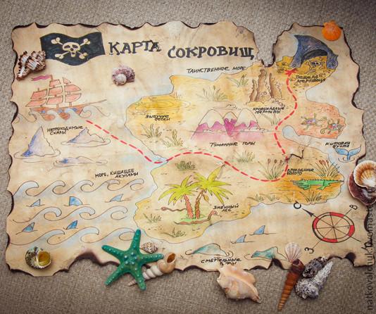 Нарисовать карту сокровищ для детей своими руками
