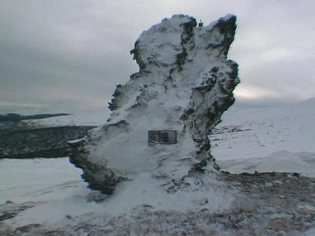 северный урал фото