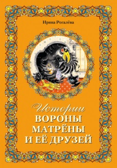 data-prepare-book-voronamatrona-600-235x400w