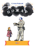POJAR__cover_1-4_new