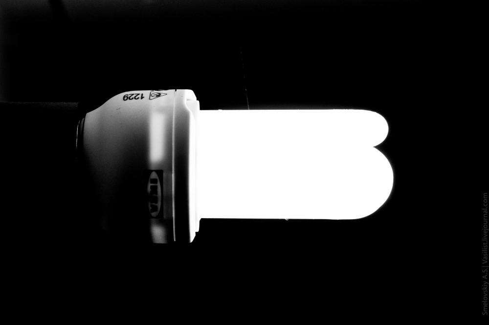 ikea lamp-3