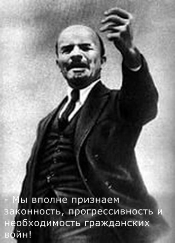 an analysis of the abilities of vladimir ilich ulyanov lenin as a soviet socialist leader Critically evaluate lenin's adaptation of marxism to russian the theories of vladimir ulianov the ideology of soviet russia was founded upon the.