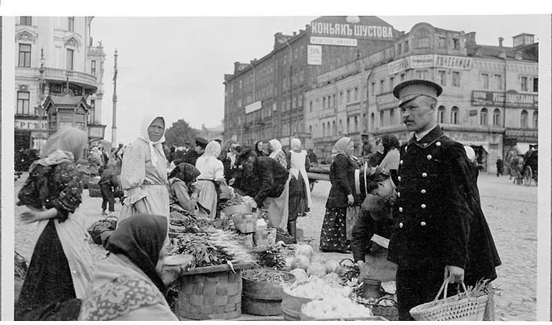 Цены и зарплаты в Российской Империи