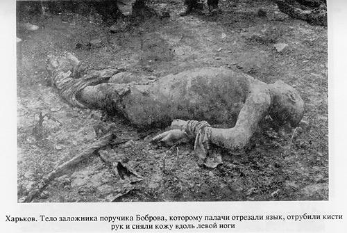 100 лет официальному началу красного террора в России