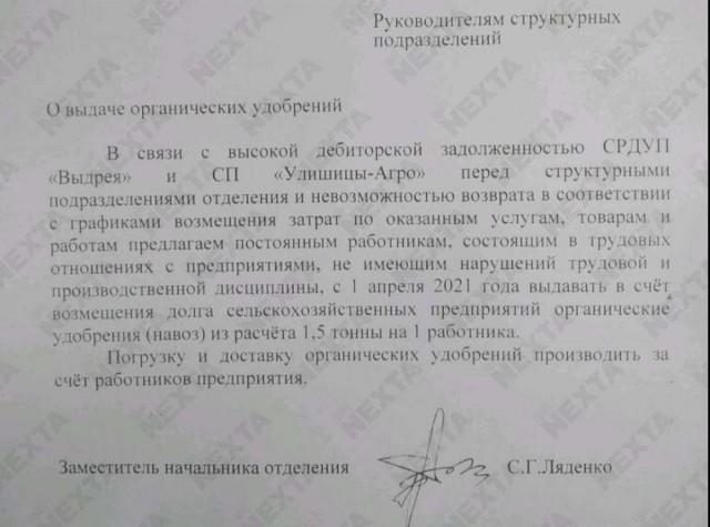 https://ic.pics.livejournal.com/vasiliy_eremin/80121439/837655/837655_900.jpg
