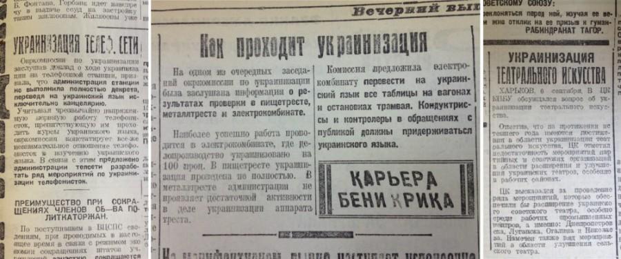 Картинки по запросу Сталин подарил Украину