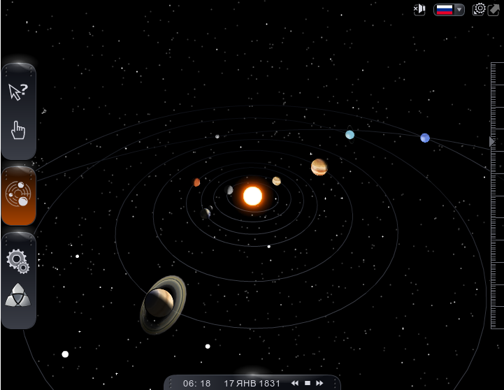 Screen shot 2013-03-17 at 2.52.51 PM