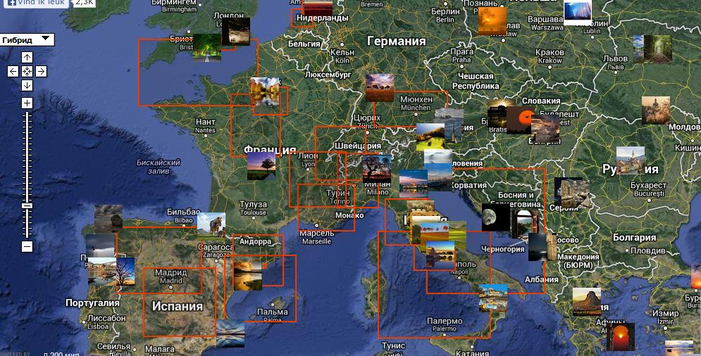 Screen shot 2013-08-18 at 1.53.57 PM