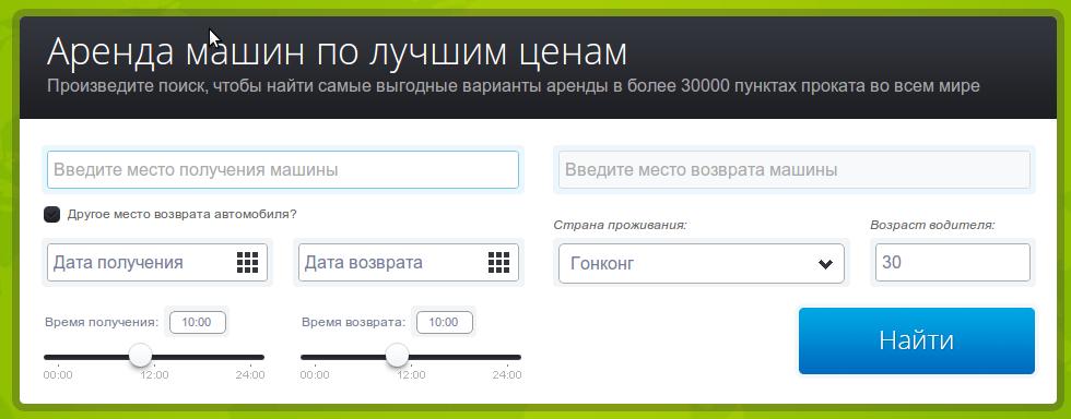 bookingcar.eu